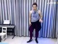 明星私教健身课:南美热舞(陈旭)