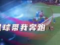 足球带我奔跑:解析萨拉赫的背身单打绝技 多重招数硬抗190+中卫