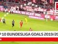德甲半程10大进球:库鸟神球打脸巴尔韦德 多特把球传进球门