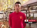距2019中超年度颁奖典礼还有6天 张呈栋邀你为中国足球助力