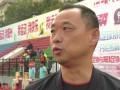 广州足协副主席:广州落选因无专业球场 恒大新主场赶不上亚洲杯