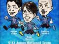 人才井喷!日本12名U23出征东亚杯 首战国足一人须提防