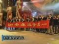 中国足球登上春晚!1996年春晚国安申花合唱《真心英雄》