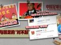 """《中国足球这10年》第七集:卡马乔与国足的  """"对不起"""""""