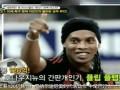 10岁赴欧洲18岁踢西甲!韩国天才李康仁9岁训练视频来品品
