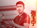 张玉宁国奥生涯最精彩一球!苏亚雷斯附身鬼魅摆脱后弧线球破门