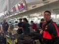 恒大后勤人员抵达机场 海外拉练需托运100+件行李