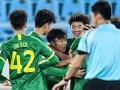 国安青年军上赛季曾掀翻中甲队 此次出征亚冠小将值得更多期待