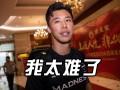 """中国足球休赛期日常:张琳芃回家""""被拒"""" 沙拉维颠手柄消磨时间"""