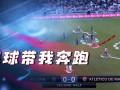 """足球带我奔跑:西蒙尼3次换人造3球 逆转巴萨教""""世一帅""""做人"""