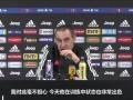 萨里:基耶利尼已经伤愈复出 拉比奥比其他中场更受青睐