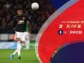 足总杯-拉什福德中框罗梅罗救险 曼联0-0客平狼队