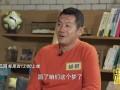 《中超吐口秀》第23期精华:杨晨回忆登陆德甲成五大联赛第一人