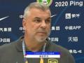 《中超进行时》2020赛季第2轮 苏宁易购0-0十人鲁