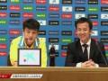 武磊:希望全世界能看到中国球员的实力 我们也能在五大联赛立足