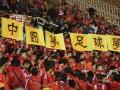 MV-中国足球就该是这样子 场内全力争胜场外为疫情捐钱捐物