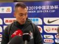 金信煜谈下赛季征战亚冠:希望获得更多支持 亚冠并不简单