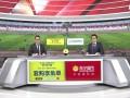 2018国际足球国家队友谊赛录播:巴林vs中国(刘焕 贺宇)