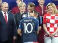 姆巴佩有多优秀:世界杯颁奖典礼 普京和克罗地亚总统满眼嫉妒