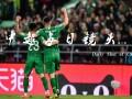 《中超每日镜头2》:李可打入归化球员中超首球 中国足球迈入新纪元