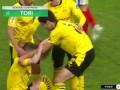 第26分钟多特蒙德球员罗伊斯进球 多特蒙德3-0基尔