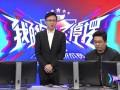 线上足球挑战赛录播:申花球员曹赟定VS力帆、达叔