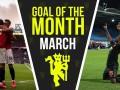 曼联3月最佳进球!B费世界波+精妙挑传 小麦40米吊空门