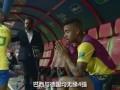 俄罗斯世界杯纪录片·第5集:喀山成冠军坟场 小马甲成热销品