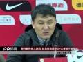 郝伟解释换人原因:队员体能跟不上+大赛前不能受伤