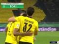 第22分钟多特蒙德球员雷纳进球 多特蒙德2-0基尔