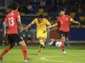 U23亚洲杯-张玉宁伤退 国奥0-1韩国U23遭补时绝杀
