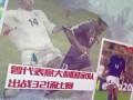 2019/2020意甲联赛第25轮全场录播:斯帕尔VS尤文图斯(苗霖 董路)