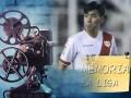 西甲时光机:张呈栋4年前演首秀 中国第一人却仅出战8分钟