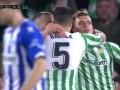 第14分钟皇家贝蒂斯球员洛塞尔索进球 皇家贝蒂斯1-0阿拉维斯