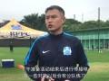 专访广州富力U19教练郭辉:踢球不能踢一辈子得先学会做人