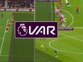 英超VAR一夜3次吹掉体毛越位进球 科技进步还是足球被毁?