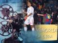 西甲时光机:09年今天梅西领衔三叉戟发威 巴萨4-0完胜拜仁