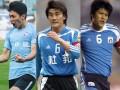 《中国足球地理》城市人物:李明憾别世界杯 张耀坤朱挺发挥余热