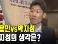 朴智星:我和孙兴慜没法比!我差他太多了 但我不会为热刺加油