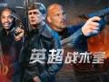 英超战术室:温格的欧冠野望(一) 华丽足球的艰难起步