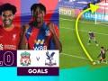 利物浦VS水晶宫十大进球:耶迪纳克圆月弯刀 萨拉赫无解弧线球