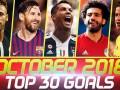 国际足球10月30大进球:梅西C罗轰世界波 枪手配合美如画