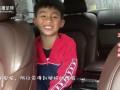 伶牙俐齿! 中国足球小将孙臣曦成熟得不像9岁