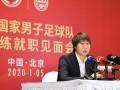 李铁谈及自己的人生目标:担任国家队主教练是人生理想