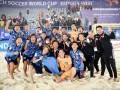 日本5-2战胜塞内加尔 队史首次打入沙滩足球世界杯决赛