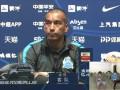 广州富力赛后发布会 范帅:本场比赛应该获胜而不是平局