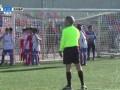 中国足球小将西班牙之行排位赛录播:中国足球小将VS莫列鲁萨