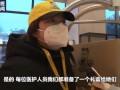 防护服上写着想吃热干面周黑鸭 记者帮援鄂医务