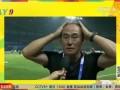 韩国男足主帅哽咽感叹不容易 孙兴慜带队挺进四强离目标更近一步