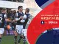 足总杯-史密斯首开纪录马奥尼点射 米尔沃尔3-0纽波特